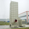 5HXG Series Tower Type Paddy Drying Equipment, Grain Dryer
